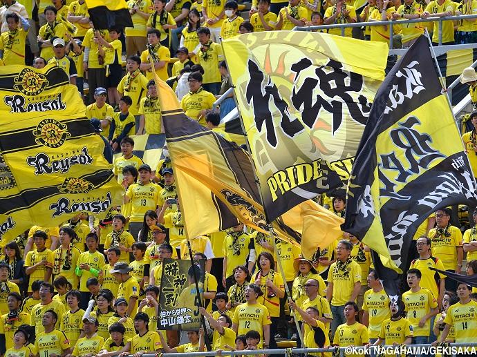 BLOG: J-League tem maior público do ano na Golden Week e topo da tabela embolado