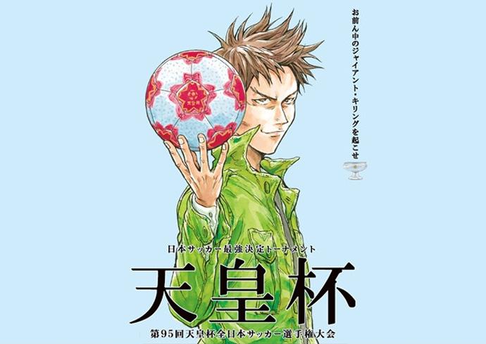 BLOG: Copa do Imperador: Nos pênaltis, Mito HollyHock elimina Kashima Antlers