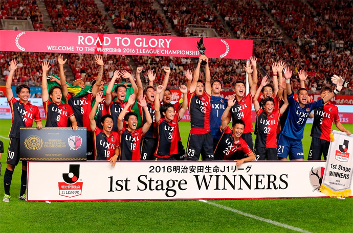 BLOG: Kashima Antlers se impõe, bate Avispa Fukuoka e conquista 'título' do turno da J1