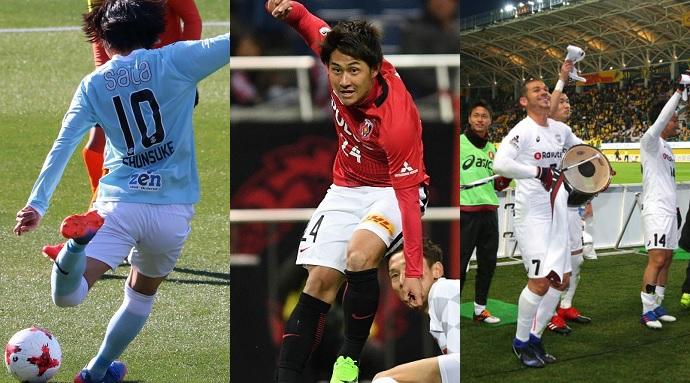 BLOG: Nakamura faz 1º gol pelo Júbilo; Urawa goleia e Kobe de Nelsinho lidera J-League
