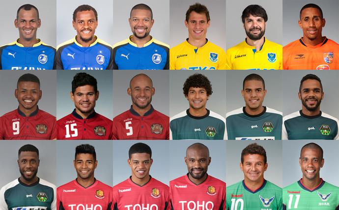 BLOG: Brasileiros no futebol japonês em 2016: J3