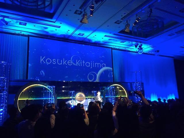 BLOG: Festa de gala para despedida de Kosuke Kitajima