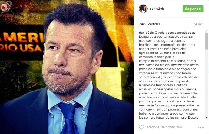 "BLOG: Após post ""vida que segue"", Dani Alves defende Dunga após demissão"