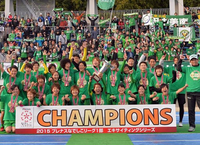 BLOG: NTV Beleza conquistou a Nadeshiko League após 5 anos - e 4 vices seguidos