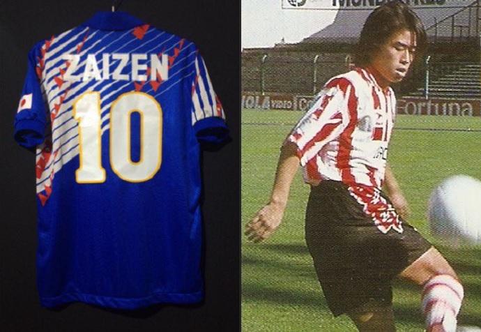 BLOG: Zaizen, o 1º japonês em La Liga: A história de um grande talento perdido e esquecido
