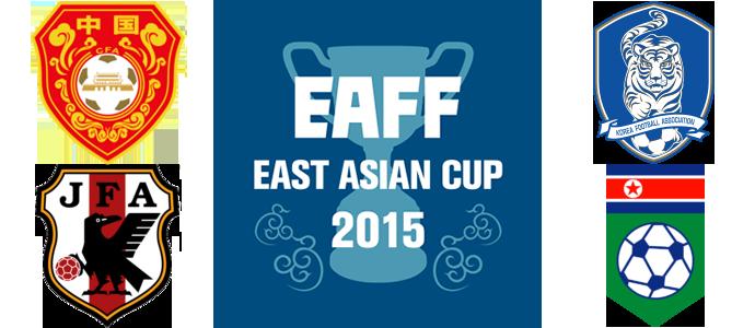 BLOG: Guia da Copa do Leste Asiático 2015