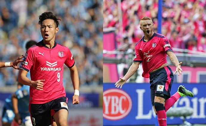BLOG: Copa Levain: Cerezo conquista 1º título de sua história; Sugimoto e Souza decidem