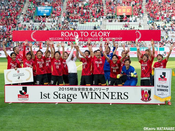 BLOG: Campeão: Mesmo com empate, Urawa Reds conquista 1º turno da J-League