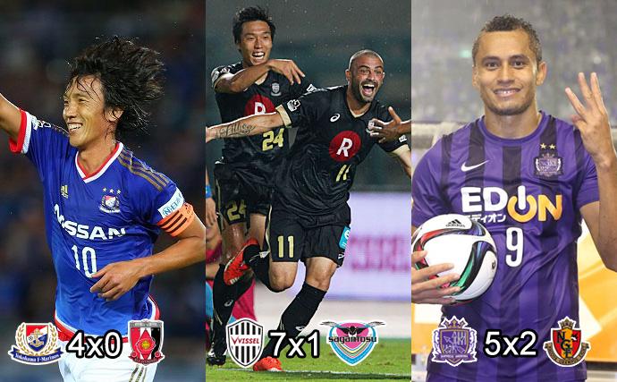 BLOG: J-League tem rodada de goleadas e Hiroshima de volta à liderança geral