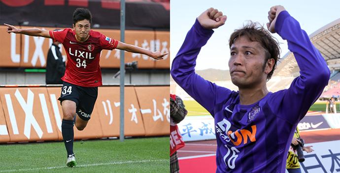 BLOG: Líderes do returno, Kashima e Hiroshima vencem nos acréscimos; Shimizu cai