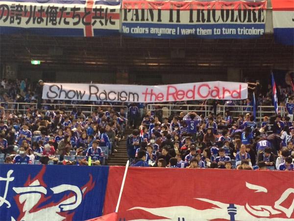 BLOG: Sem vitórias na 2ª rodada, japoneses se complicam na ACL