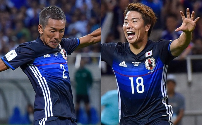 BLOG: Vaga garantida! Japão vence Austrália em Saitama e está na Copa do Mundo