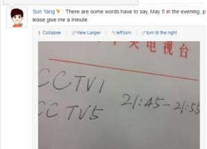BLOG: A barriga chamada Sun Yang