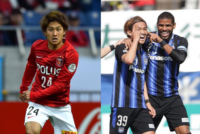 BLOG: J-League: Reds segue líder com Gamba na cola; Ademilson faz 1º gol pelo Marinos