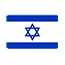 Israel-65.png
