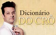 Entenda os apelidos que o mordomo dá à patroa (Fina Estampa/ TV Globo)