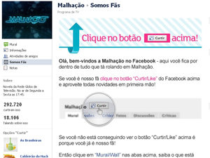 Fanpage  (Foto: Malhação / TV Globo)