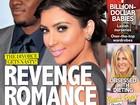 Kim Kardashian pode estar se reaproximando do ex, Reggie Bush