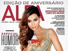 Sabrina Sato aparece sensual em capa de revista