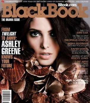 Ashley Greene (Foto: Reprodução)