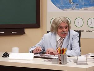 Chico Anysio como Professor Raimundo (Foto: Arquivo Rede Globo)
