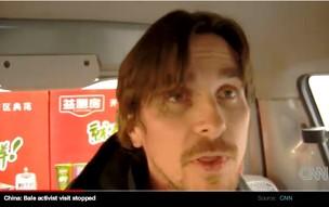 Christian Bale  (Foto: Reprodução / CNN)