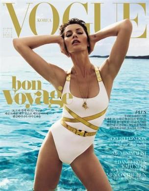 """Gisele Bündchen na capa da edição coreana da """"Vogue"""" (Foto: Reprodução/Vogue)"""