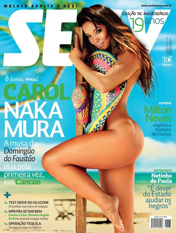 Carol Nakamura na capa de novembro da revista SEXY (Foto: Divulgação / Divulgação)
