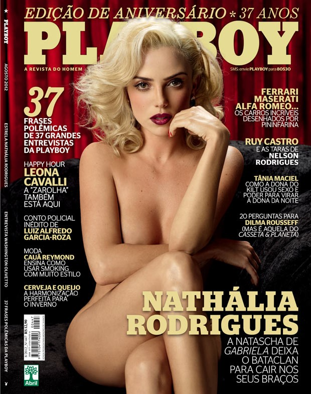 Nathalia Rodrigues capa da Playboy (Foto: Divulga&#231;&#227;o)