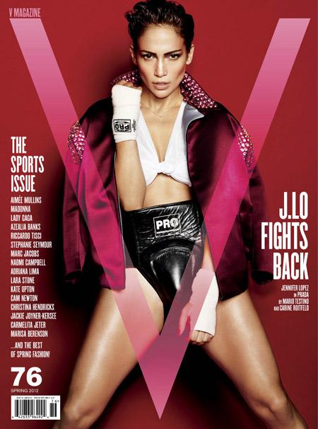 Jennifer Lopez para a V Sports (Foto: Reprodução)