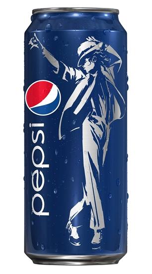 Latinha de refrigerante homenageia CD de Michael Jackson (Foto: Divulgação)