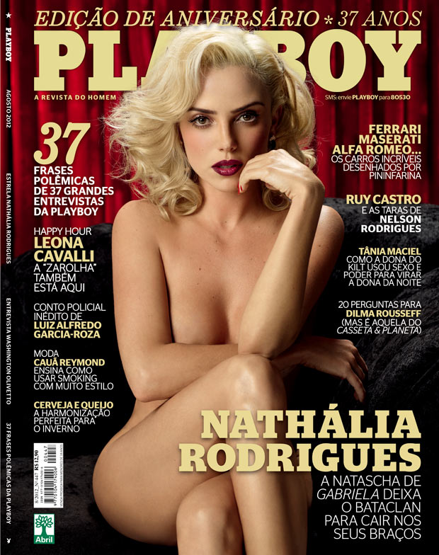 Nathalia Rodrigues capa da Playboy (Foto: Divulgação)
