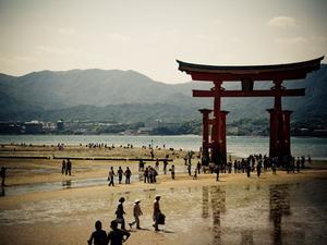 japão christiano blog intercâmbio (Foto:  )
