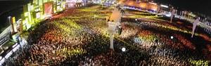 Buenos Aires vai receber Rock in Rio em 2013 (Alexandre Durão/G1)