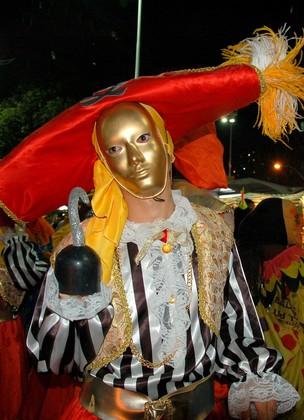 carnaval de maragogipe bahia (Foto: Divulgação/Setur)