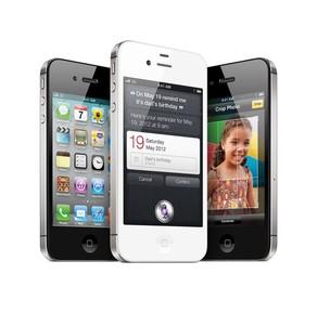 iPhone 4S (Foto: Divulgação)
