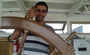 Helder Soares Veloso (Foto: Álbum de família)