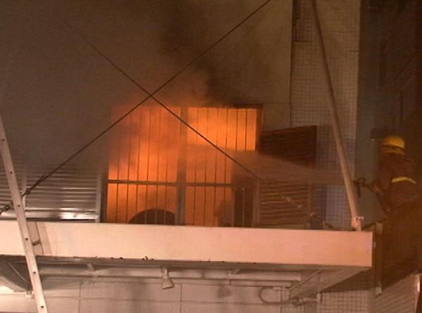 incêndio perini (Foto: Reprodução/Tv Bahia)