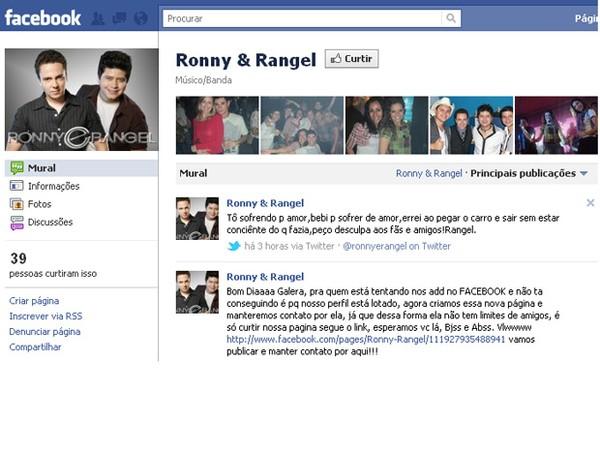 Rony e Rangel (Foto: Reprodução)