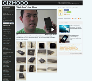 Gizmodo iPhone 4G