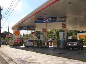 posto de combustível (Foto: Juliana Cardilli/G1)