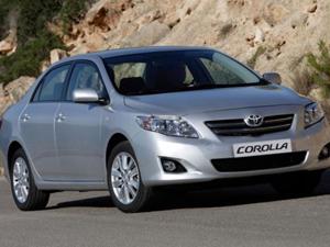 Nova geração do Toyota Corolla passará por recall (Foto: Divulgação)