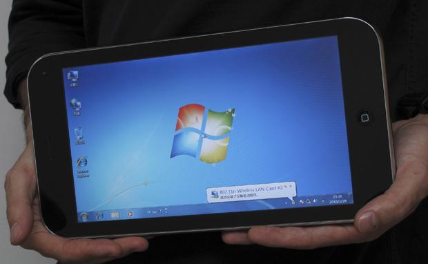 Versão chinesa de tablet custa US$ 410 no país.