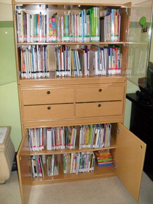 Biblioteca Barra Funda