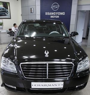 Sedã de luxo Chairman W da Ssangyong