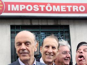 José Serra e Orestes Quércia em evento na Associação Comercial de SP