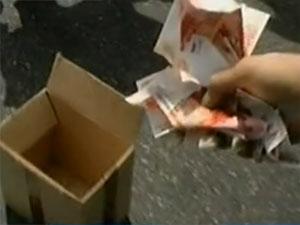 Dinheiro foi recolhido pela polícia