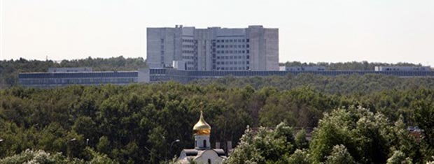 Vista do prédio-sede do Serviço de Inteligência da Rússia, em Moscou, nesta terça-feira (29).