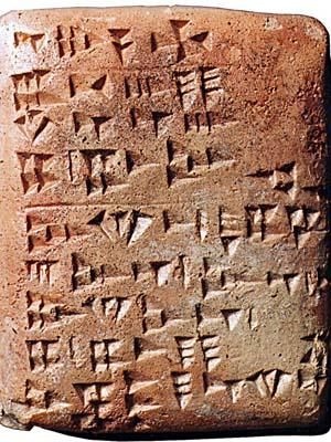 Tábua com escritos em alfabeto ugarítico