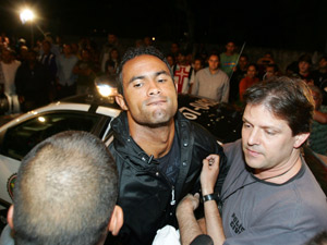Bruno chega à DH do Rio
